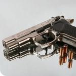 page-guns101